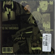 TO THE THRESHOLD (CD)