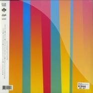 PATCHWORK MEMORIES (2XLP+CD)