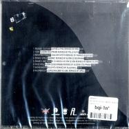 KALTEFUESSE III COMPILATION (CD)