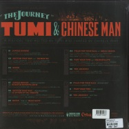 THE JOURNEY (ORANGE 2X12 LP + MP3)