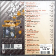 FOR DJS ONLY 2010/03 (2XCD)