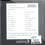 XINE - THE CD (CD)