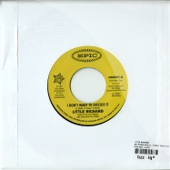 GET DOWN WITH IT / I DON T WANT TO DISCUSS IT (7 INCH)