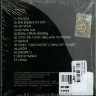 LUX & URIA (CD)