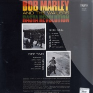RASTA REVOLUTION (LP)