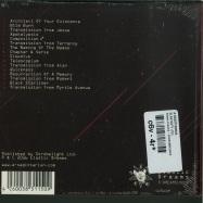 ELASTICITY (CD)