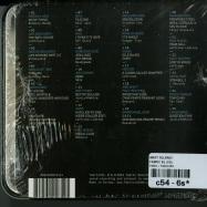FABRIC 81 (CD)