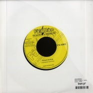 KING OF ISRAEL (7 INCH)