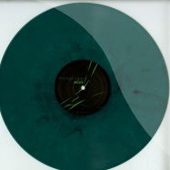 MINT (MARBLED VINYL) (VINYL ONLY)