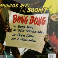 BONG BONG EP