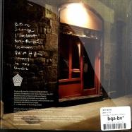SAME (CD)