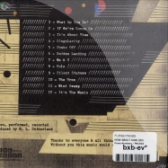 NOW ABOUT HOW (CD)