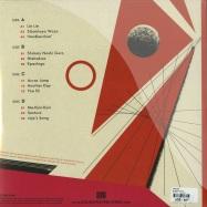 KONKOMA (2X12 LP)