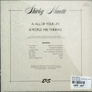 ALL OF YOUR LIFE / PEOPLE ARE THINKING (7 INCH)