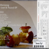 THE LOST & FOUND EP (CD & DVD)