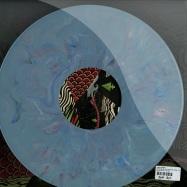CONFIARA EP (INCL DAPAYK REMIX / COLOURED VINYL))