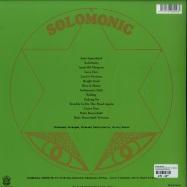 SOLOMONIC SINGLES 2: RISE & SHINE (1977-1986) (2X12 LP)