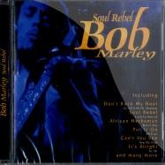 SOUL REBEL (CD)