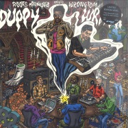 DUPPY WRITER (2XLP + DOWNLOAD)