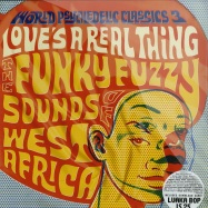 WORLD PSYCHEDELIC CLASSICS 3 (2X12 LP)