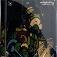 DO YOU OVERSTAND (CD)