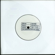 HOMER FLIP / JAMES FLIP (7 INCH)