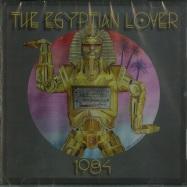 1984 (CD)