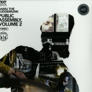 PUBLIC ASSEMBLY 2 (LTD GOLD SPLATTERED VINYL LP)