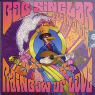 RAINBOW OF LOVE (MAXI CD)