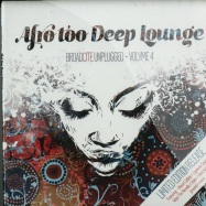 AFRO TOO DEEP LOUNGE (CD)