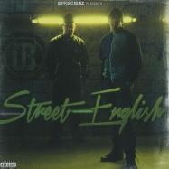 STREET ENGLISH (CLEAR GREEN VINYL LP)