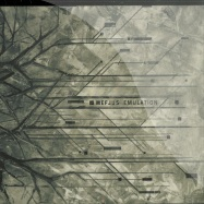 EMULATION (CD)