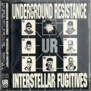 INTERSTELLAR FUGITIVES (CD)