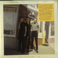 LATE LATE PARTY 1965-67 (CD)
