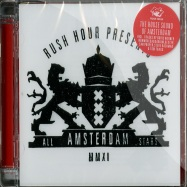 AMSTERDAM ALL STARS (CD)