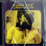 MUSIC HEADS (CD)