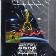 INTERSTELLA 5555 (DVD)