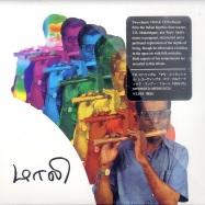 MALI : ESSENTIAL RECORDINGS OF CARNATIC BAMBOO FLUTE 1969 - 70 (JPN 2CD)