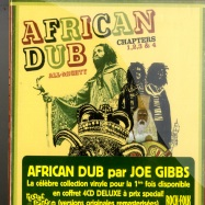 AFRICAN DUB - ALL-MIGHTY BOX (4CD)