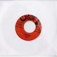 I LUV YOU / I WANT TO SHOW YOU (7 INCH)