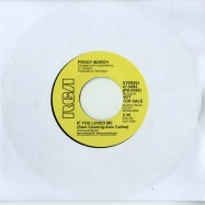 IF YOU LOVED ME / ARE YOU READY FOR THIS (7 INCH)