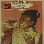 MOUSSOLOU (180G LP + MP3)
