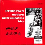ETHIOPIAN MODERN INTRUMENTAL HITS (180G LP)