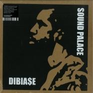 SOUND PALACE (LP)
