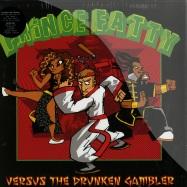 VERSUS THE DRUNKEN GAMBLER (LP)