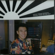 SOUNDS FROM THE FAR EAST (CD)
