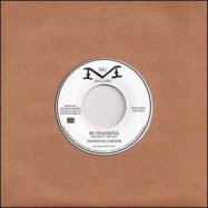 BE THANKFUL (7 INCH)