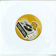 AFRO FUNK GEMS VOL.1 - MUSIC OF WEST AFRICA (7 INCH)