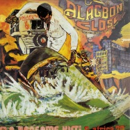 ALAGBON CLOSE (LP)