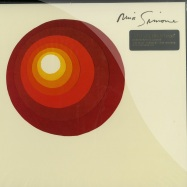 HERE COMES THE SUN (LP, 180G)